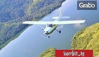 Опитен урок по летене с четириместен самолет, край София, Пловдив и Шумен