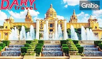 Опознай Испания! Екскурзия с 4 нощувки със закуски в Барселона, плюс самолетен транспорт