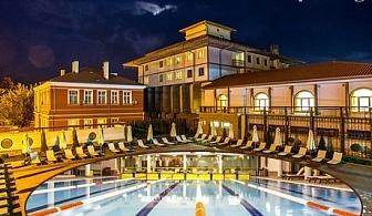 Опознайте Панагюрище с предложението на хотел Каменград****! 4 нощувки със закуски + МИНЕРАЛЕН басейн и СПА за ДВАМА + билети за музеите в града