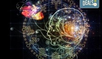 """Опознайте себе си! Вземете """"Матрица на Питагор"""" - карта, описваща личността в дълбочина!"""
