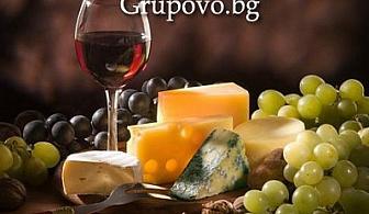 Опознайте света с бутилка качествено вино от Австралия, Аржентина, Италия, Испания, Франция и ЮАР и 50% отстъпка