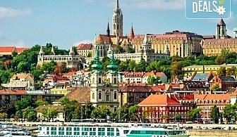 Опознайте трите европейски столици Прага, Виена и Будапеща с екскурзия през есента! 4 нощувки със закуски, транспорт и водач от ВИП Турс!