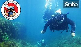 Опреснителен водолазен курс по международните стандарти на PADI