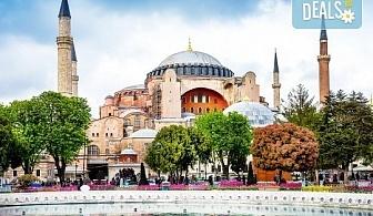 Ориенталска приказка през есента в Истанбул! 2 нощувки със закуски, транспорт, водач и посещение на Одрин