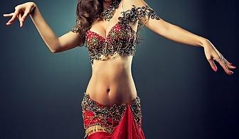 Ориенталска танцьорка за Вашето ергенско, фирмено или частно парти от Neo Productions!
