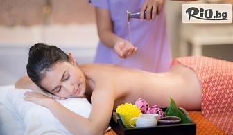 Ориенталски дълбокотъканен масаж с масло от нар и пачули за цяло тяло + длани и ходила, от Студио Giro