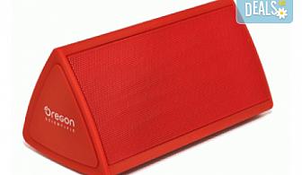 Оригинален дизайн и качествен звук! Вземете преносима колонка Bombero Tria на Oregon Scientific