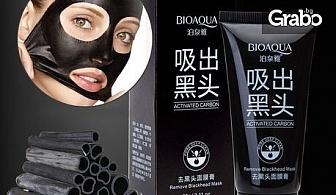 Оригинална черна маска за лице Bioaqua срещу черни точки, разширени пори и акне