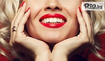 Ослепителна усмивка! Супер ефективно клинично избелване на зъби, от Eвровита Дентал