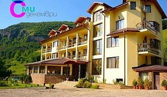 Осми Декември в Рибарица! 2 нощувки на човек със закуски и вечери, една празнична от хотел Вежен***