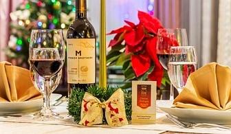 Осми Март 2017 в Троян, хотел Шато Монтан 3* - 1 нощувка със закуска и вечеря за 79 лева на човек