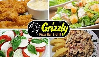 Основно пилешко по избор + Салата по избор само за 9,99 лв.  в Pizza Bar & Grill Grizzly в Слънчев бряг
