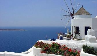 До остров Санторини и Древна Атина (6 дни/4 нощувки със закуски) за 470 лв.
