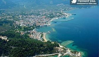 До остров Тасос - зеленият рай на Гърция, Кавала и Драма (3 дни/2 нощувки със закуски) с Дрийм Тур за 152 лв.