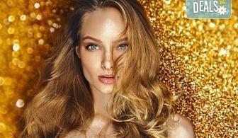 Освежете цвета на косата си! Масажно измиване и боядисване с боя на клиента в студио за красота Fabio Salsa