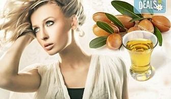 Освежете прическата! Арганова терапия за коса с инфраред преса, подстригване и преса или плитка в студио Relax Beauty&Spa!