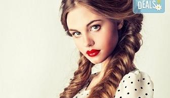 Освежете прическата си! Арганова терапия за коса с инфраред преса, подстригване и плитка или оформяне с преса в студио Relax Beauty&Spa