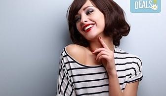 Освежете прическата си! Подстригване и оформяне със сешоар във фризьорски салон Даяна!