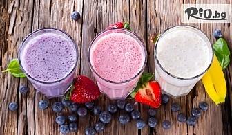 Освежи деня си! 3 броя Смути (330 ml) по избор, от Кафе-бар БарКод