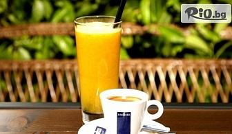Освежи деня си с Кафе Лаваца + Фреш - 250мл, от Кафе-бар БарКод