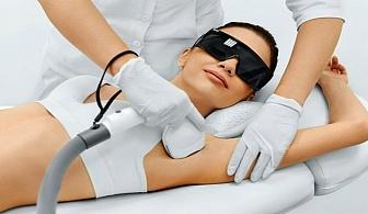 Отървете се от досадните косъмчета! 7 процедури IPL + RF фотоепилация за жени на пълен интим или подмишници в Салон Beauty Angel!