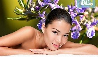 Отървете се от токсините с 60-минутен детоксикиращ масаж с аромат на розмарин и цитруси за релаксация на тялото и укрепване на имунната система в студио Giro!
