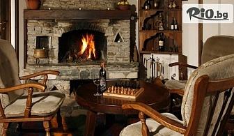 Отдъхни с изгодна почивка в Триград през Ноември и Декември! Нощувка със закуска, от Хотел Аркан Хан