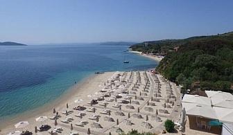 Открийте красотата на полуостров Атон, наслаждавайки се на почивка в Aristoteles Holiday Resort i Spa за една нощувка със закуска, вечеря и безплатни чадъри и шезлонги на басейна / 10.05.2017 - 31.05.2017