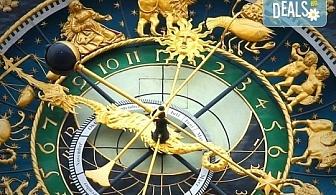 Открийте правилната посока с астрологичен натален хороскоп от Human Design Insights!