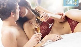 Открийте тайната на хармоничните отношения! Онлайн курс по сексология + IQ тест от www.onlexpa.com!