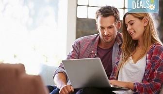 Открийте тайната на хармоничните отношения! Онлайн курс по сексология + IQ тест от www.onlexpa.com