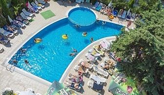 Откриване на лято 2020 в Слънчев бряг, хотел Бумеранг 3* - ЕДНА нощувка на Ол Инклузив, открит басейн, чадър и шезлонг на басейна, анимация за деца / 01.06 - 15.06.2020