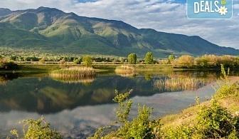 Отправете се на екскурзия на 1-ви май до езерото Керкини в Гърция! Транспорт, екскурзовод и програма от Солео 8!