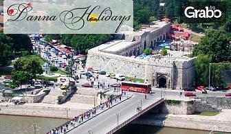 Отпразнувай Сръбската Нова година в Лесковац! Нощувка със закуска и празнична вечеря - със или без транспорт