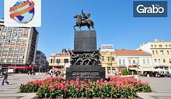 Отпразнувай Сръбската Нова година в Ниш! Нощувка със закуска и празнична вечеря, плюс транспорт и посещение на Пирот