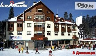 Отпразнувайте 8 Декември в Боровец! 2 или 3 нощувки със закуски, празнична вечеря с DJ + СПА център с вътрешен отопляем басейн, от Хотел Ледени ангели 4*
