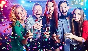 Отпразнувайте идването на 2019-та година в Ниш, Сърбия! 3 нощувки със закуски в Hotel Crystal Ice 3*, 1 стандартна и 1 празнична вечеря с богато меню и неограничени напитки!