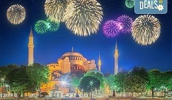 Отпразнувайте идването на Новата година в Истанбул, Турция! 2 нощувки със закуски в Hotel Vatan Asur 3*, транспорт и бонус: посещение на Mall Forum!