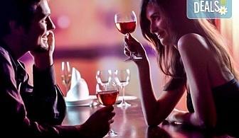 Отпразнувайте 8-ми март в Hotel Bavka 3* в Лесковац! 1 нощувка със закуска и празнична вечеря, със собствен или организиран транспорт