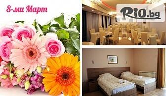 Отпразнувайте 8-ми Март в Ниш, Сърбия! 1 нощувка със закуска  в хотел Кристал Айс 3* и транспорт - за 77лв, от ВИП ТУРС