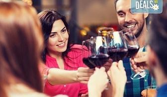 Отпразнувайте Никулден с приятели в Сърбия! 1 нощувка със закуска в Hotel Royal в Сокобаня и празнична вечеря с жива музика и неограничен алкохол в Bolji zivot!