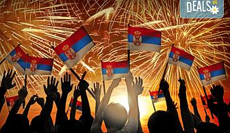Отпразнувайте сръбската Нова година в Лесковац през януари! 1 нощувка със закуска, празнична вечеря с програма, транспорт, посещение на Пирот и Ниш!
