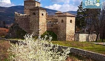 Отпразнувайте Великден в Пирот, Сърбия! 2 нощувки със закуски, транспорт и посещение на Суковския манастир!