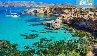 Отпразнувайте Великден в слънчевата Малта! 5 нощувки със закуски по избор, самолетен билет, трансфери и летищни такси