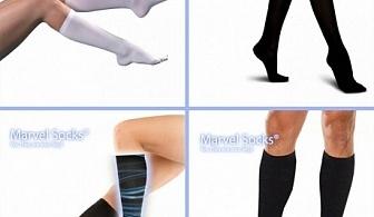 Отпускащи чорапи MARVEL