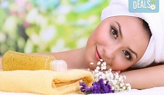 Отпуснете се с лавандулов масаж, рефлексотерапия и ваничка с цвят от лавандула в масажно студио Spa Deluxe