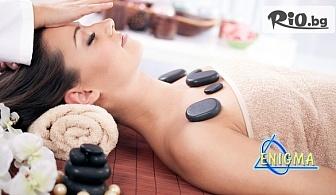 Отпуснете се със 70-минутна японска ZEN терапия на цяло тяло с вулканични камъни, зелен чай и мед, от Центрове Енигма