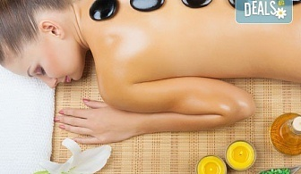 Отпуснете се с 90-минутна японска ZEN терапия на цяло тяло с вулканични камъни, зелен чай и мед в център Енигма!
