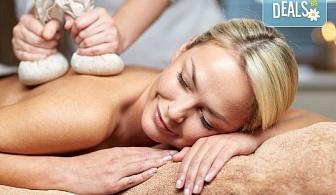 Отпуснете се с ободряващ тай масаж с топли билкови торбички от масажно студио Spa Deluxe