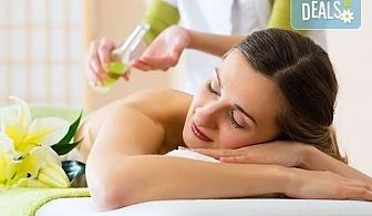 Отпуснете се и се отървете от напрежението! 3 процедури по 30 мин лечебен масаж на гръб в център Beauty and Relax, Варна